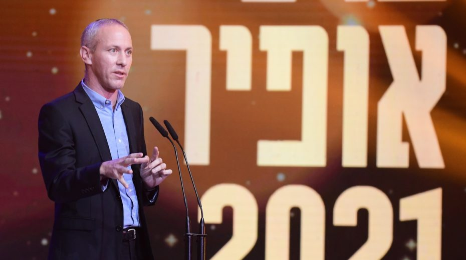 Minister of Culture Hili Tropper delivered a heartfelt, patriotic and Zionist address at the Israeli equivalent of the Oscars. But nearly all of it was edited out of the televised broadcast.