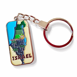 Colorful Israel map as a keychain - in a set of 3