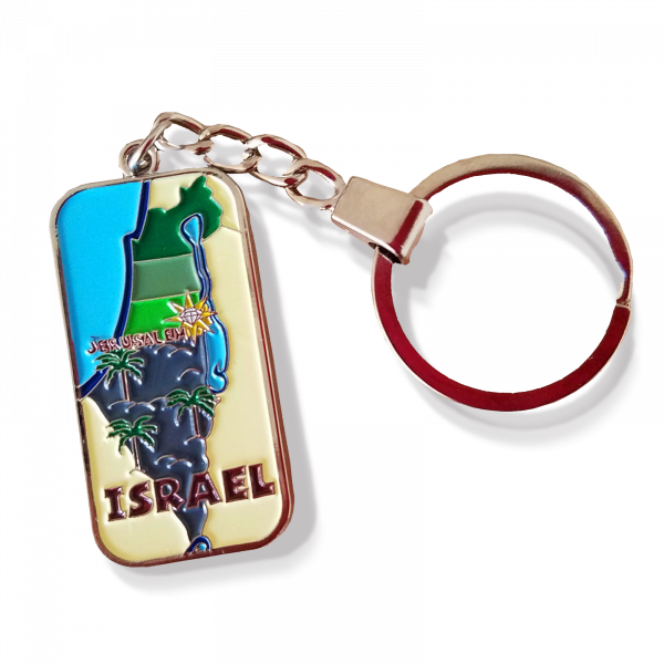 Colorful Israel map as a keyring – in a set of 3