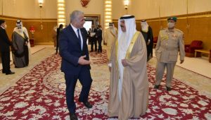 Israel Foreign Minister Yair Lapid greeted by the king of Bahrain.
